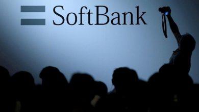 softbank akan suntik dana