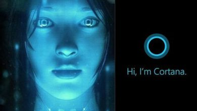 audio cortana